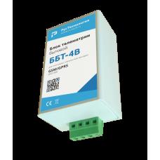 Блок телеметрии  ББТ-4В (для счетчиков холодной/горячей воды)